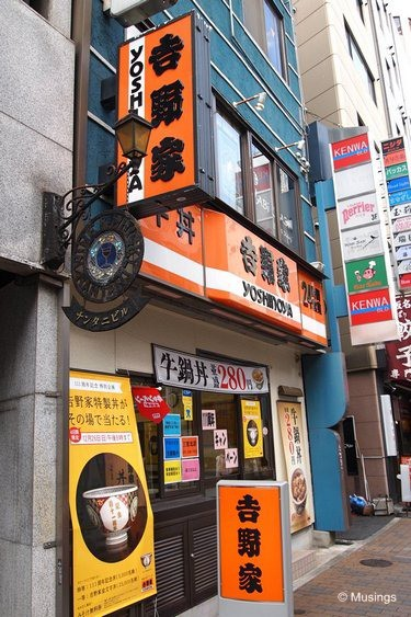 blog-2010-japan-OLYP4707-kobe-sannomiya-yoshinoya-lunch