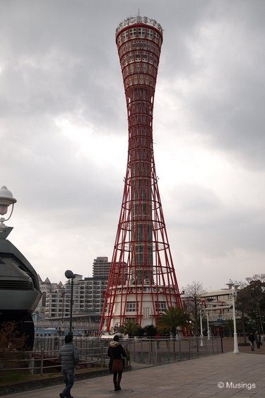 blog-2010-japan-OLYP4745-kobe-kobe-port-tower